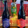 wawa-2sp-holiday-stout