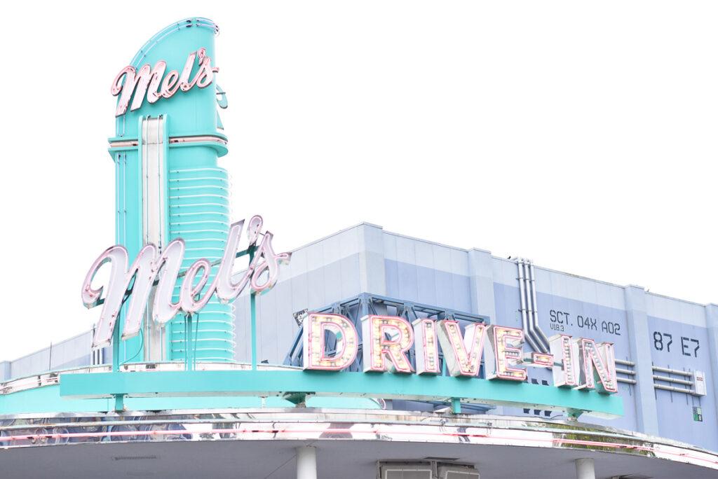 30A Mama Travels - Mels Diner Top