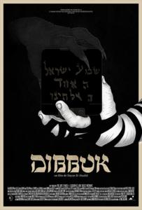 <strong> Dibbuk </strong></br>Dir Dayan David Oualid </br> Francia