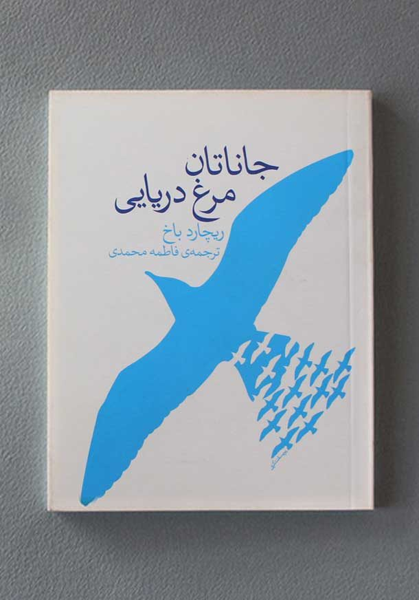 Short story   2008