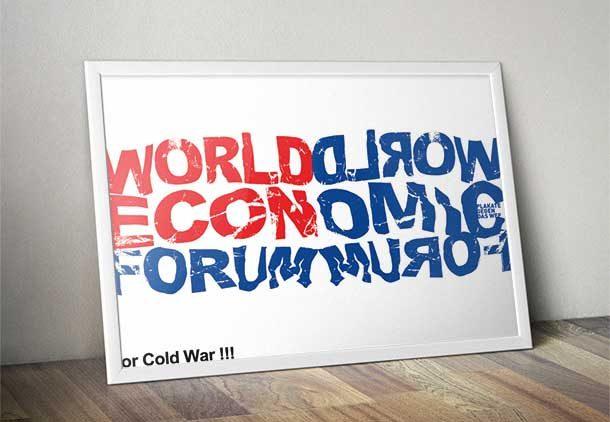 World economic forum   2004