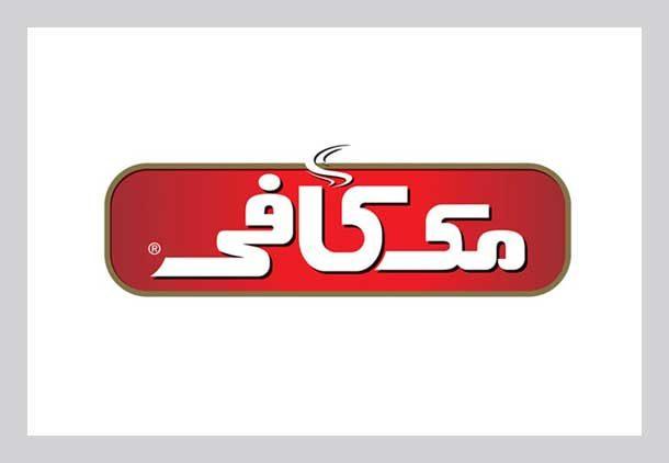 MacCoffee, Persian Version   2005