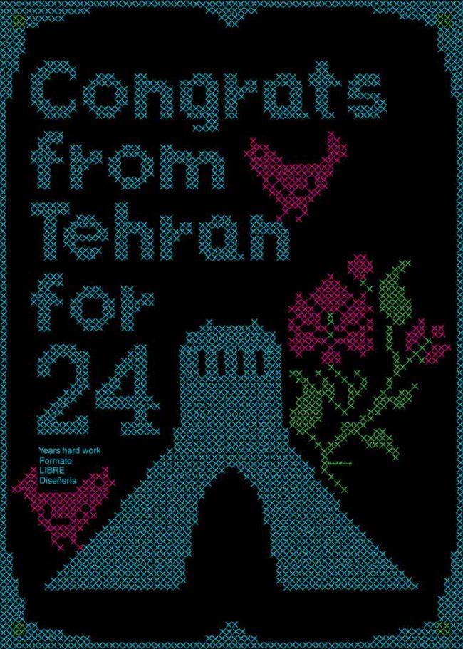 Congrats from Tehran   2016