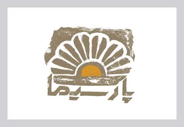 Parsima film production company   2006