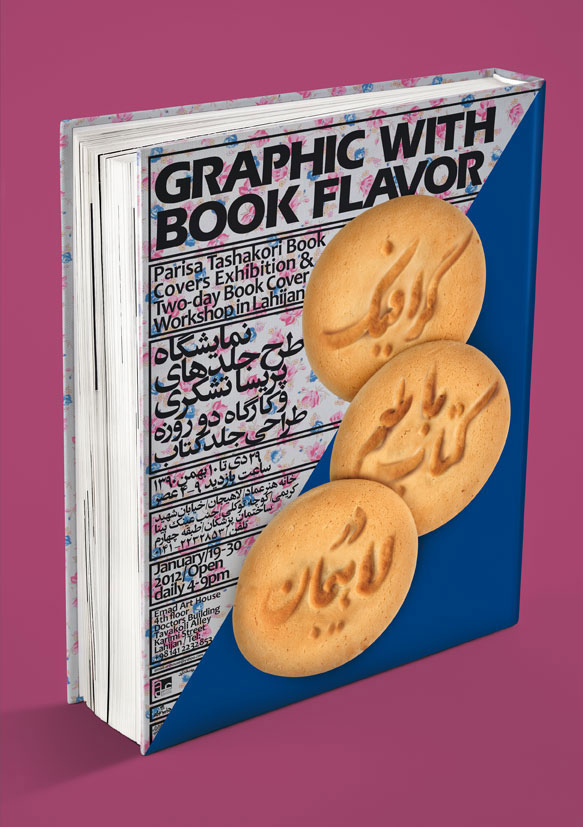 Book cover design workshop in Emad Art House | Iran 2012
