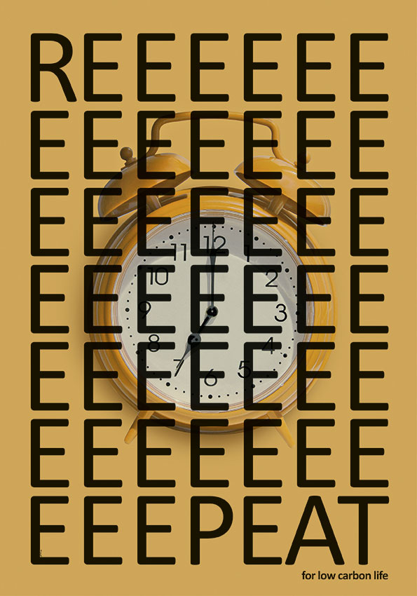 LowCarbon-Poster1