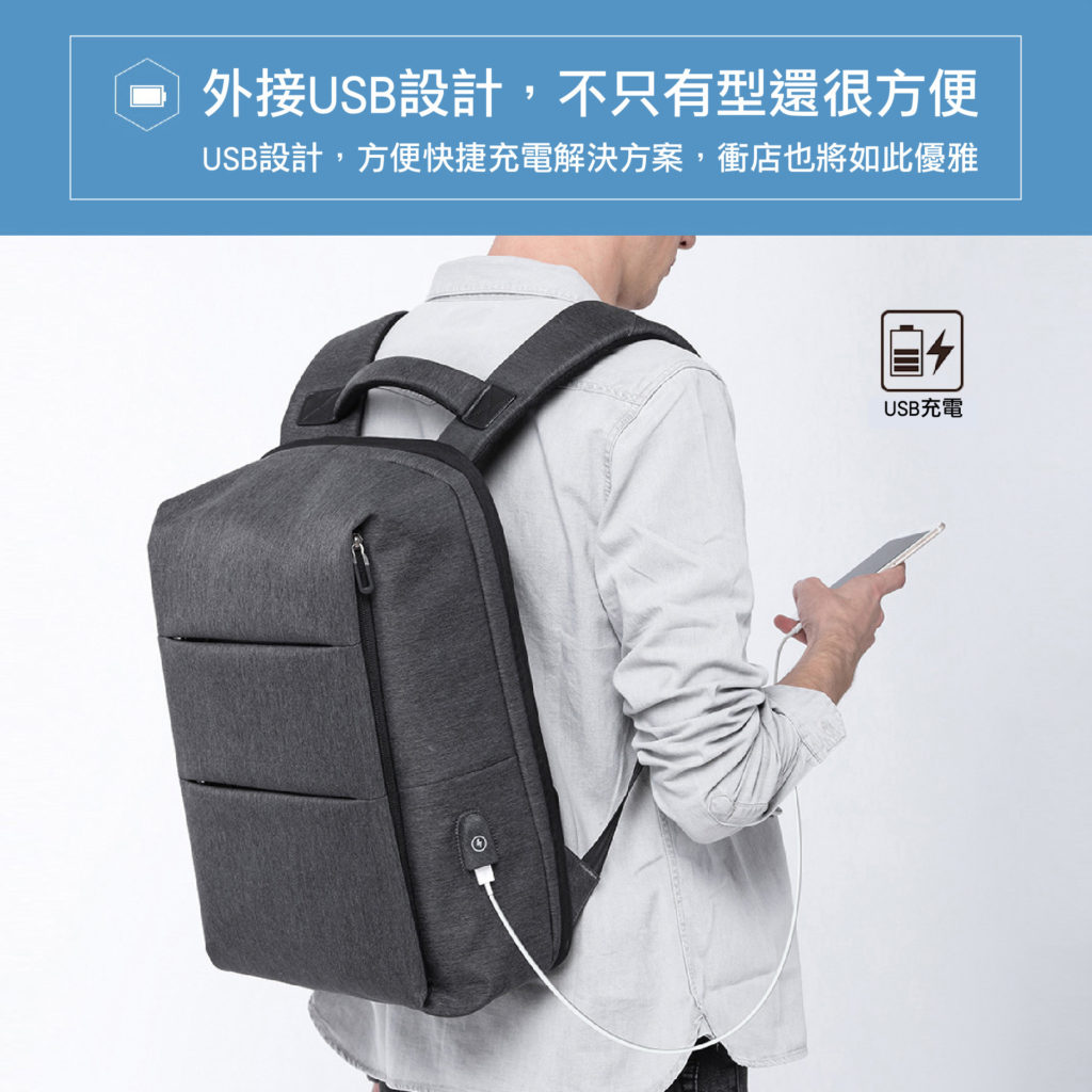 卡卡KAKA 防盜筆電後背包-USB充電