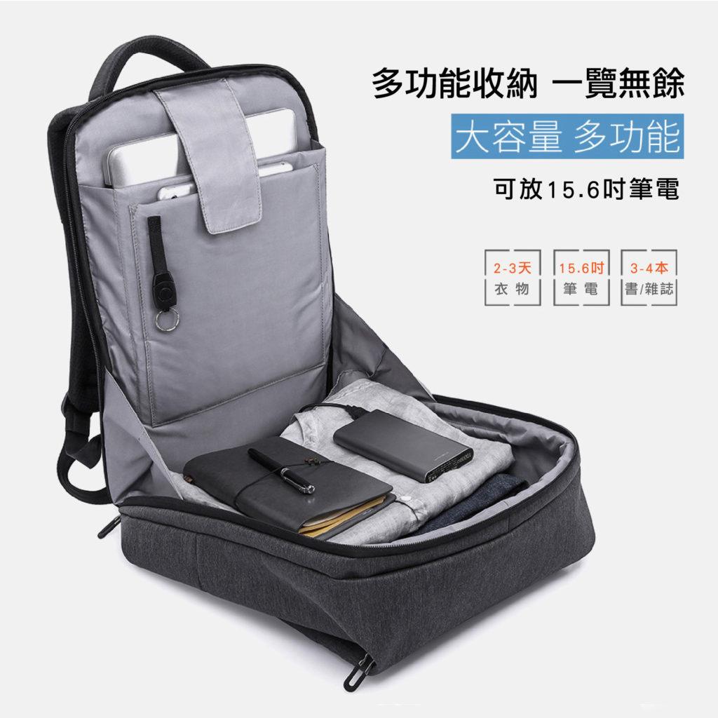 卡卡KAKA 防盜筆電後背包-15吋筆電
