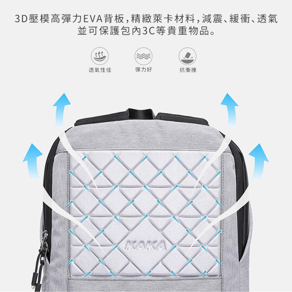 素面防盜筆電後背包-透氣背板