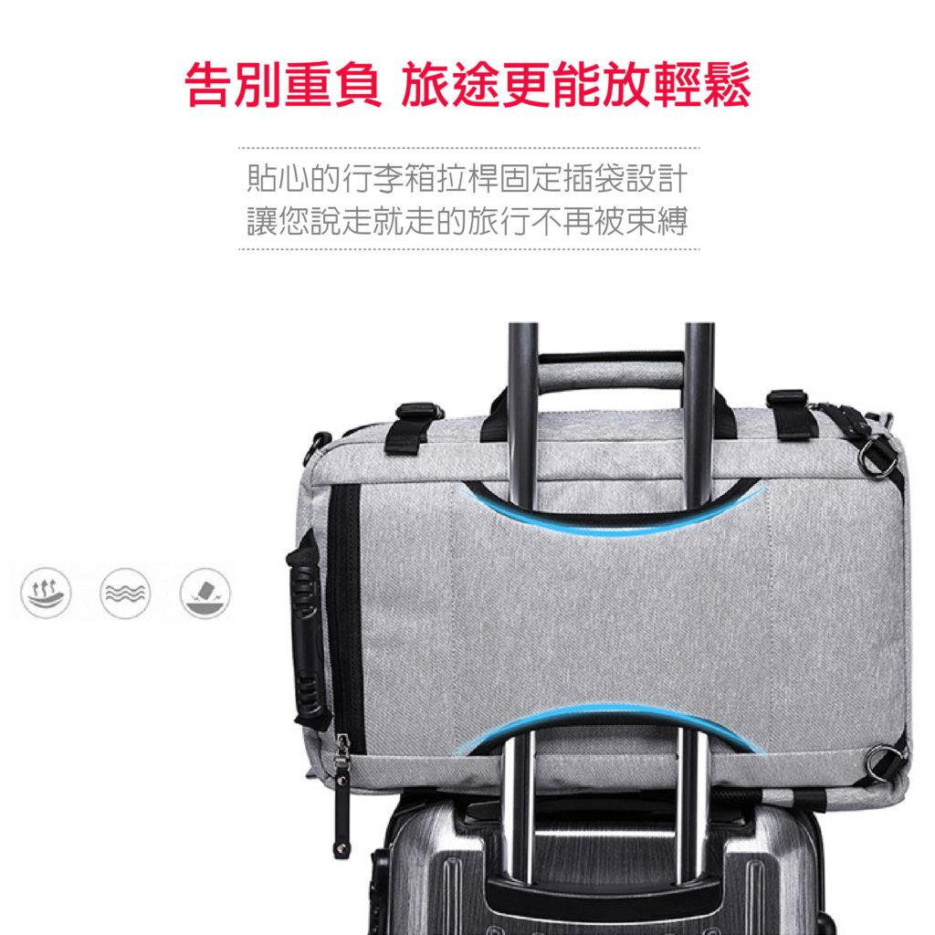 三用防盜筆電後背包-行李箱拉桿