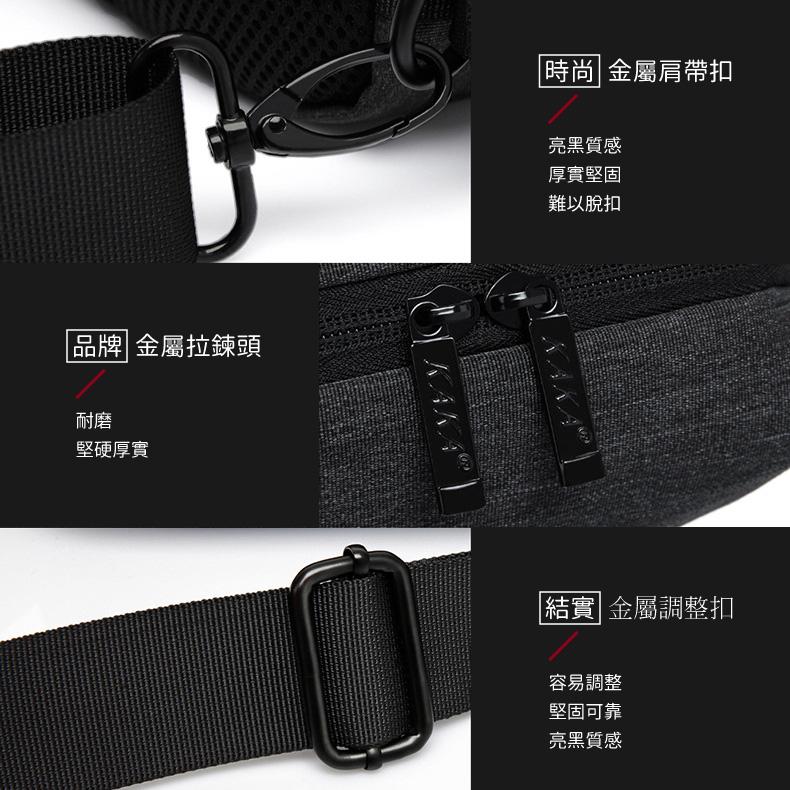 韓版單肩包-金屬拉鏈