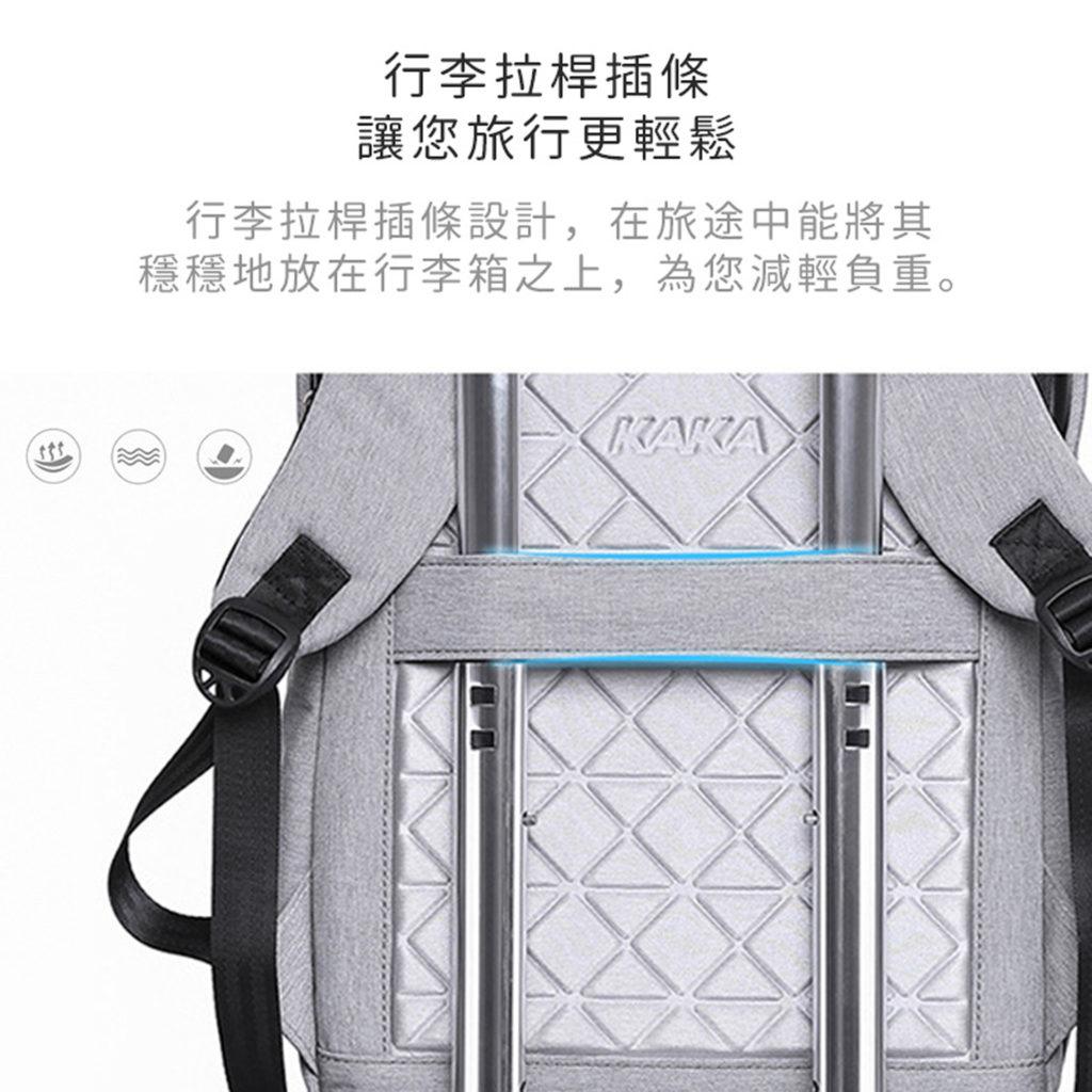 素面防盜筆電後背包-行李拉桿