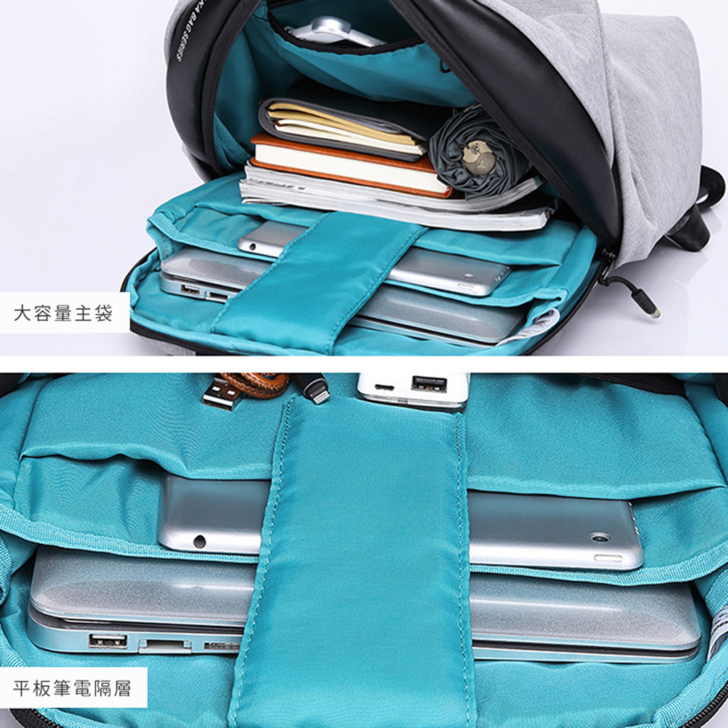 素面防盜筆電後背包-筆電夾層、平板夾層