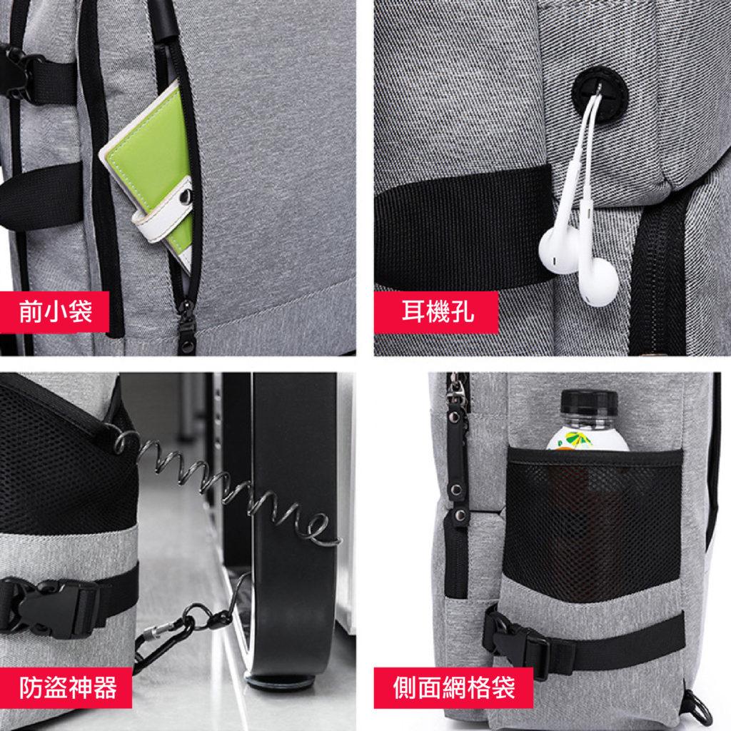 三用防盜筆電後背包-商品細節