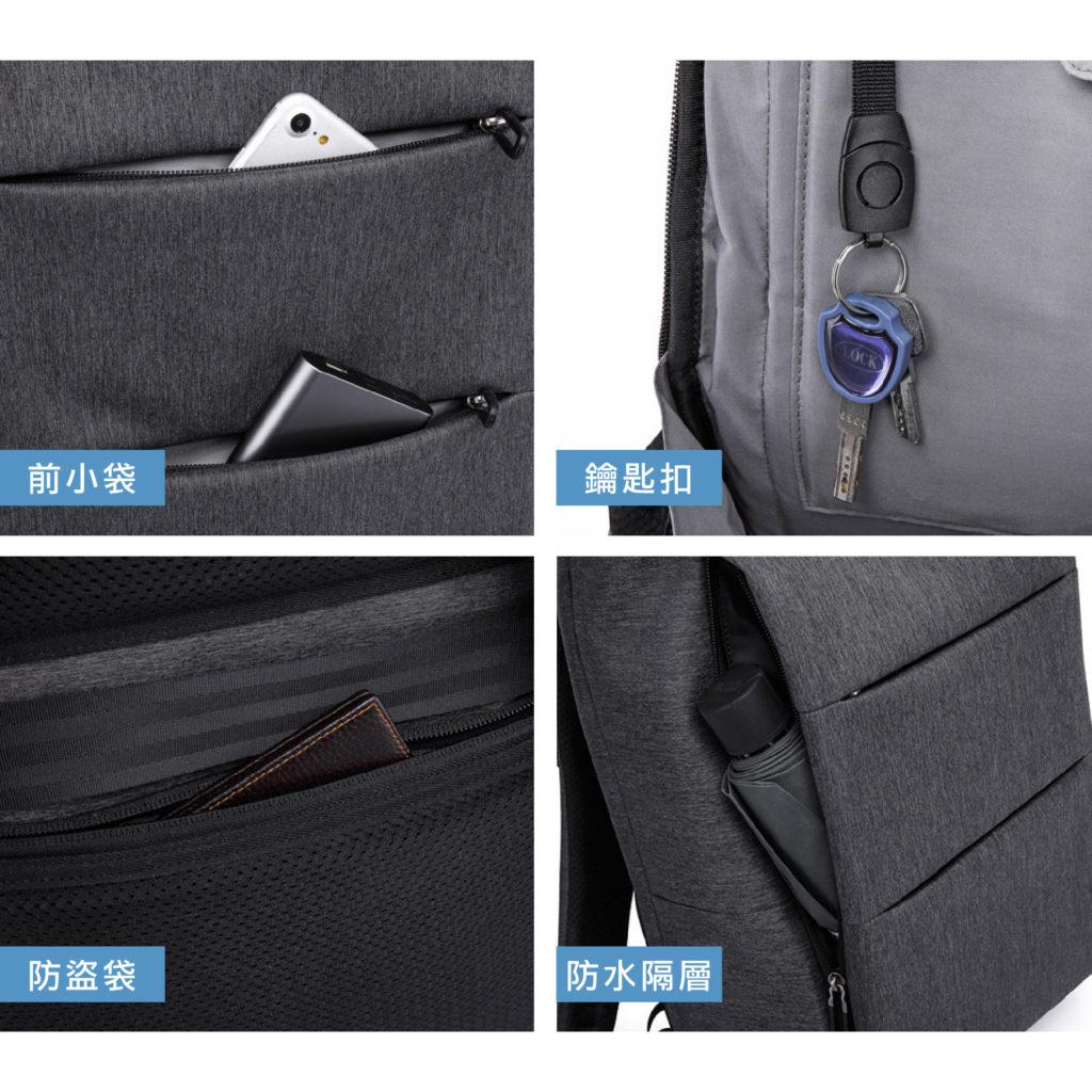 卡卡KAKA 防盜筆電後背包-多口袋