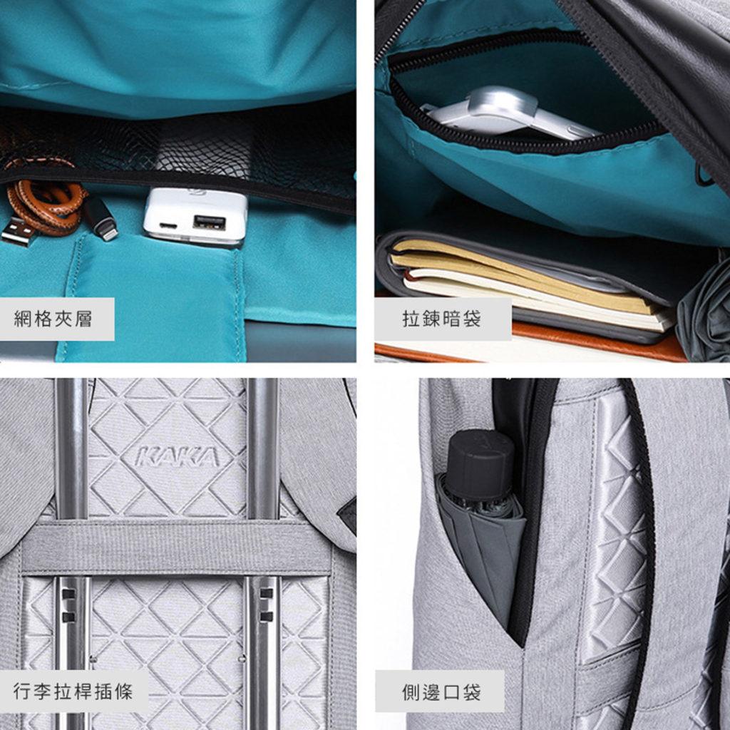 素面防盜筆電後背包-多口袋、多夾層