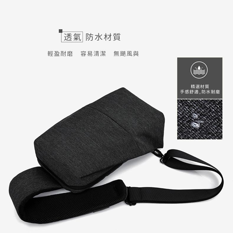 韓版單肩包-透氣防水