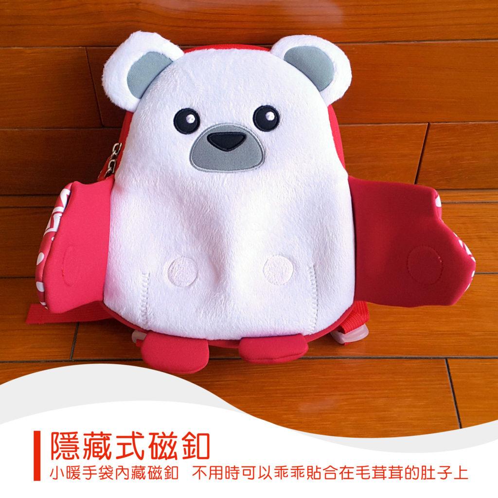 北極熊兒童背包-保暖