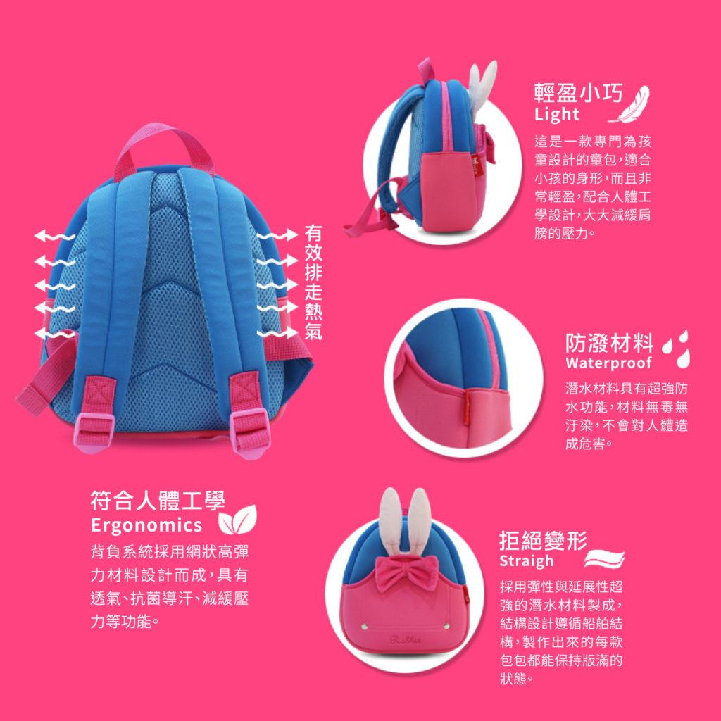 兔耳朵兒童背包-防潑水