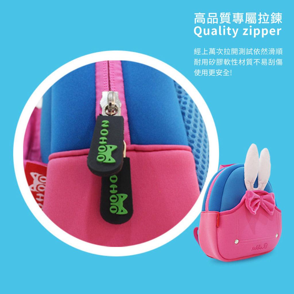 兔耳朵兒童背包-高品質