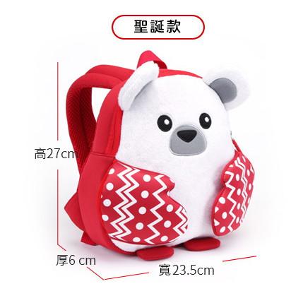 北極熊兒童背包-小朋友禮物
