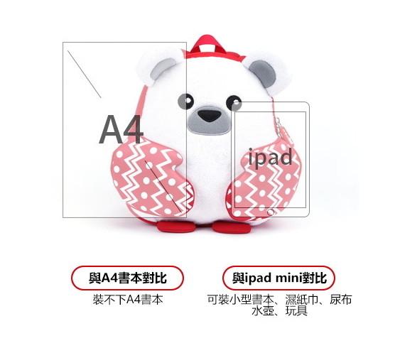 北極熊兒童背包-開學禮物