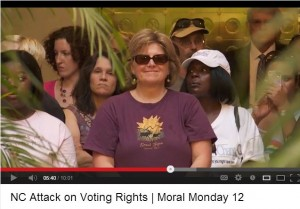 Amy Axon from NAACP video, July 22, 2013
