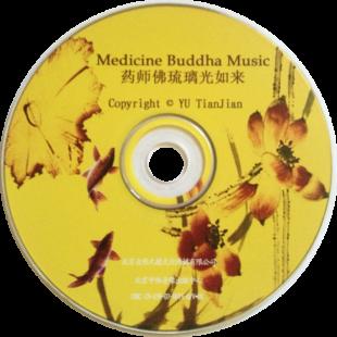 Medicine Buddha Music