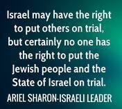 """Israhell: """"The ICC prosecutor has caved in to Palestinian lies and hatred"""""""