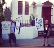 Berlin art college withdraws funding to Israelis seeking to unlearn Zionism