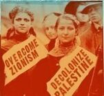Are Zionist Terrorists a Protected Species?