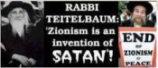 International Zionism and Satanism Are Indistinguishable