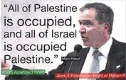 COVID-19:The Nazi Zionists Flood Palestine Lands With sewage