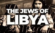 The Truth about the Jews of Libya
