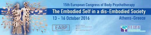New EABP Congress 2016 banner
