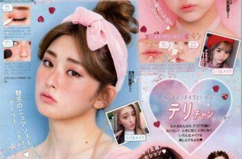 kawaii magazine