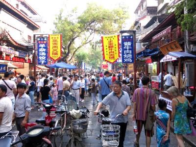 12. Xian Oldtown