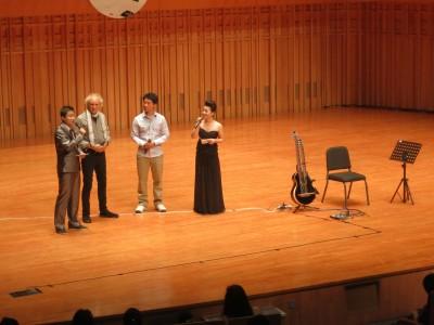 20. Xian John Doan Concert Introductions