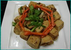 Komol Thai Restaurant - Garlic Tofu