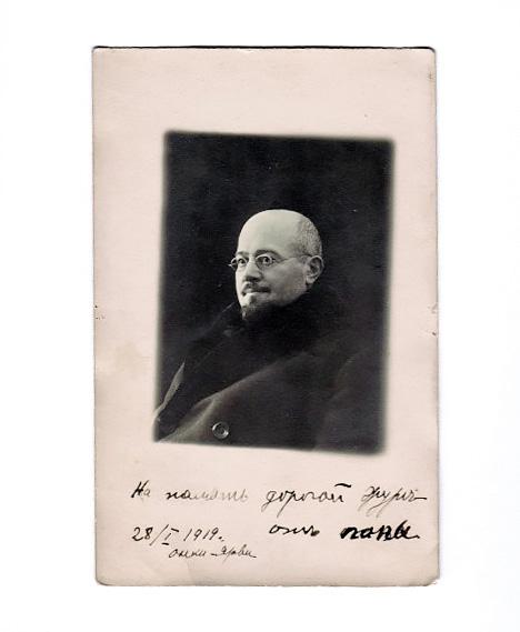Boris in 1919.