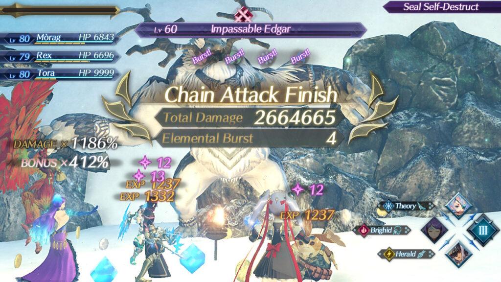 Screenshot of Xenoblade Chronicles 5