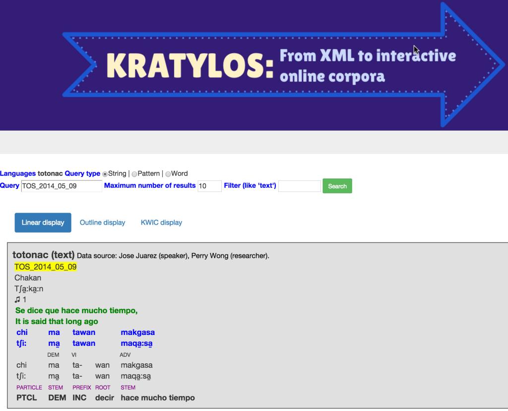 KratylosScreenShot