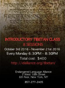 introductory-tibetan-class-2016