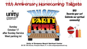11th Anniversary Homecoming Tailgate Party