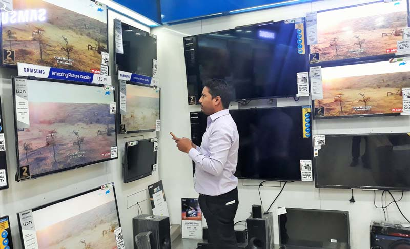 Electronic store auditing