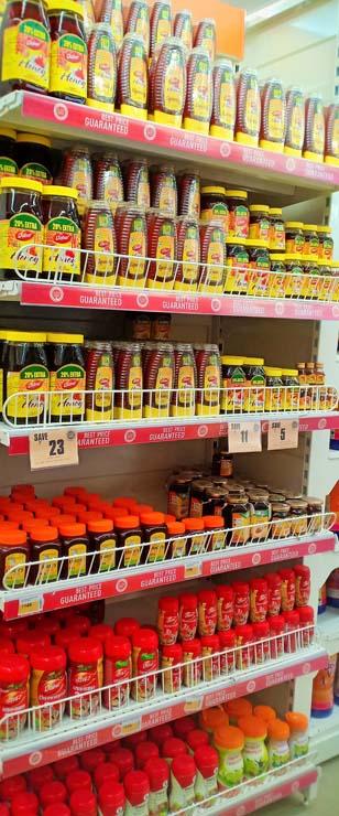 Retail Merchandising Companies