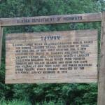 Saxman should be a Ketchikan destination