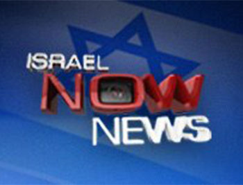 israelNOWnews