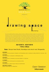DRAWING SPACE POSTER