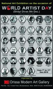 World Artist Day Participants